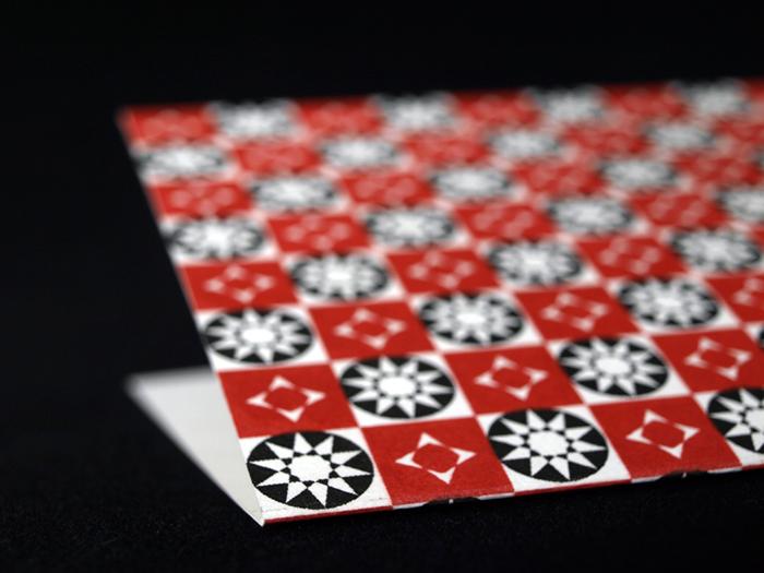 Katrin Bahrs bseiten Weihnachtskarte